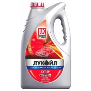 масло Лукойл Супер10W40 4л.п/с