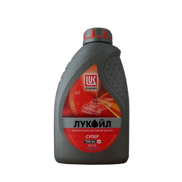 масло Лукойл Супер15W40 1л.