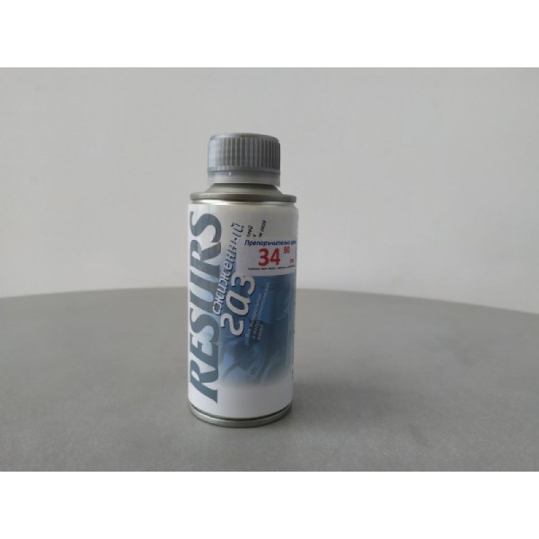 Д-ка за масло РЕСУРС-Газ 150мл-