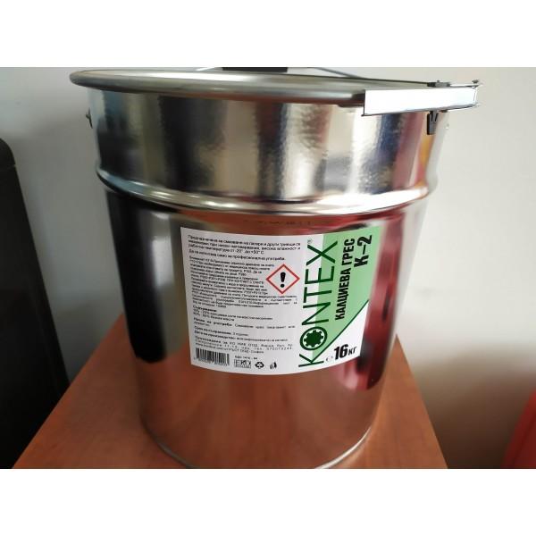 грес KONTEX К-2 16кг метална